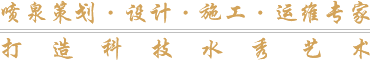 亚博体育官网下载地址策划·设计·施工·运维专家